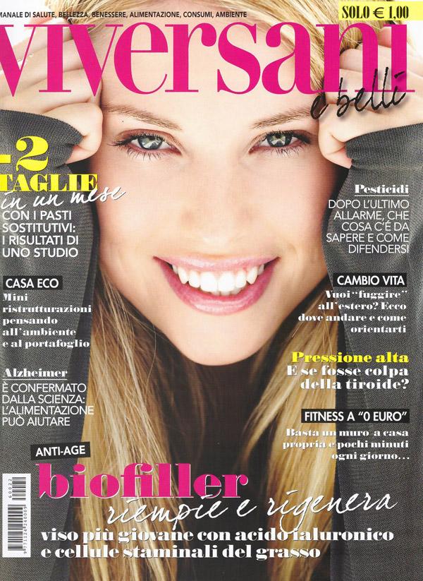 Tu Style, Portfolio Stresa a 360, Eleonora Tosco ufficio stampa